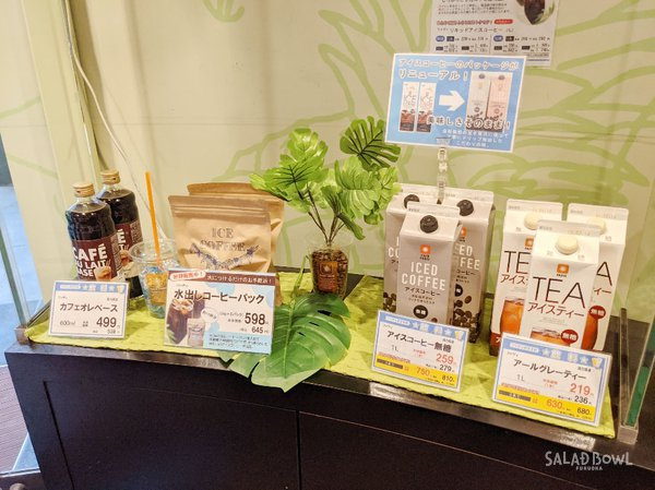 cafe-fadie_店内2